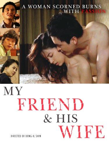 My Friend And His Wife  English Subtitled