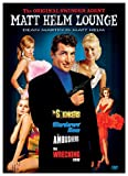 Matt Helm Lounge: The Silencers / Murderers' Row / The Ambushers / The Wrecking Crew