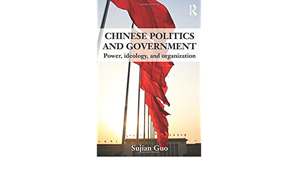 political science and chinese political studies guo sujian