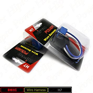 51YYRiyHbjL._SY355_ amazon com hipro power h7 heavy duty ceramic headlight wire h7 headlight wire harness at creativeand.co