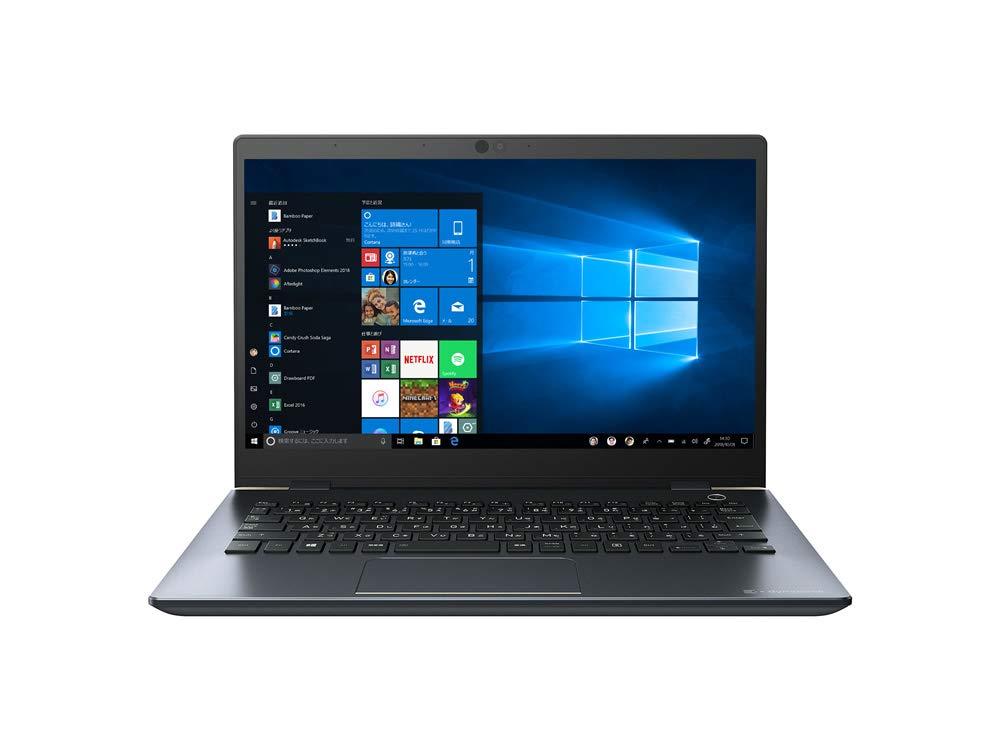 dynabook GZ73/ML Webオリジナルモデル (Windows 10 Pro 64ビット/Officeなし/13.3型/Core i7/SSD/オニキスブルー) PGZ73ML-NRA Officeなし  B07MX3WW9L
