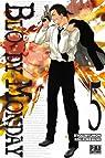 Bloody Monday, tome 5 par Kibayashi