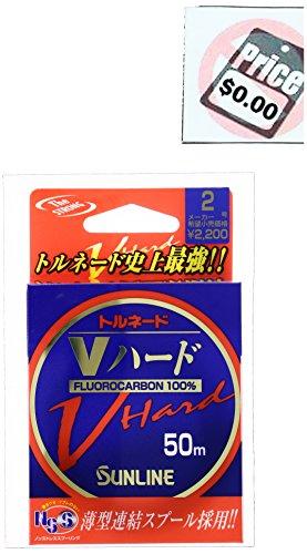 サンライン トルネードVハード1.5号の商品画像