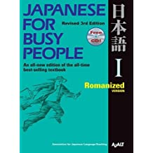 Japanese for Busy People: Romanized
