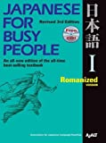 Japanese for Busy People I: Romanized Version 1 CD attached (Japanese for Busy People Series)