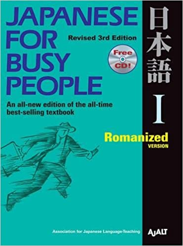 Image result for Japanese for Busy People I: Romanized Version 1 CD attached (Japanese for Busy People Series)