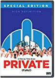 Private (Special Edition)