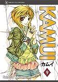 Kamui: Volume 9