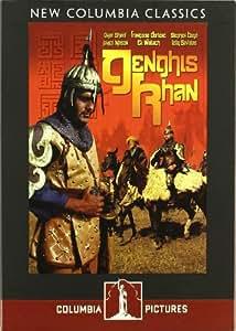 Genghis Khan (1965) [DVD]