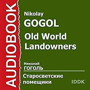 Old World Landowners[Russian Edition] Audiobook