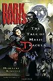 Dark Wars, Hideyuki Kikuchi, 034549881X
