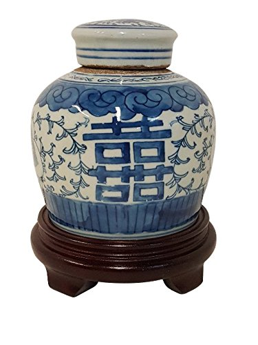Ginger Jar in Blue and White with Chinese Double Happiness (Chinese Ginger Jar)