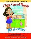 I Take Care of Myself!/Me Se Cuidar!, Gladys Rosa-Mendoza, 1931398224