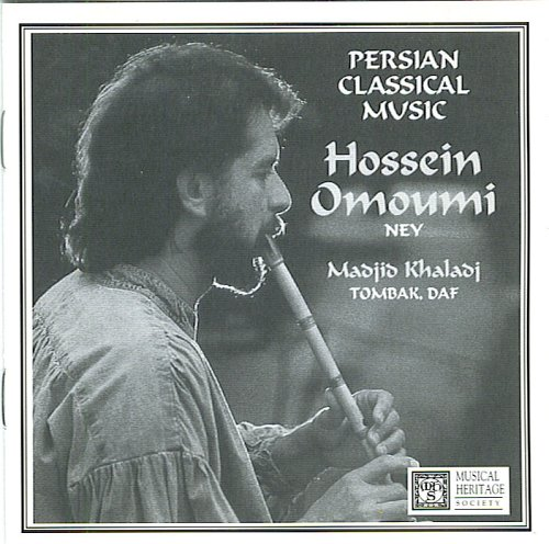 Persian Classical Music by Musical Heritage Society