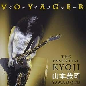 Voyager: Essential Kyoji Yamamoto