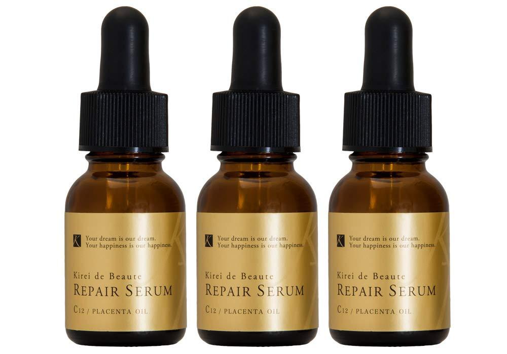 キレイデボーテ リペアセラム3本 オイル美容液 100%美容成分 無添加 ビタミンC12% プラセンタ美容液 キレイデボーテ B07H27YXL7
