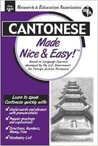 Newton Cantonese School - Home | Facebook