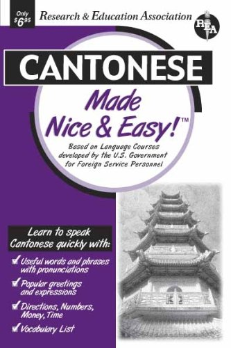 Cantonese Made Nice & Easy (Language Learning)