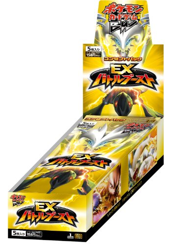 Battle Card Game Booster Box (Pokemon card game BW concept pack EX Battle boost)
