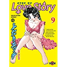 Step up Love Story T09 (French Edition)