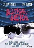 Blutige Seide - Mario Bava's [Import allemand]