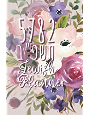 5782 Jewish Planner: A Week-Per-Page Calendar with All the Jewish Holidays & State Holidays for the US, UK, Canada, and Australia | Track Habits, Set Goals, Write Notes, and Stay Organized! | A Great Gift Idea for Jewish Women