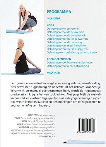 Voorkom rugklachten met yoga: 50 yogaoefeningen tegen lage ...