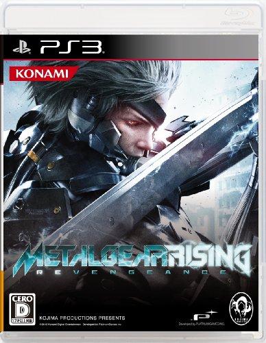 Metal Gear Rising Revengeance(normal) japan import