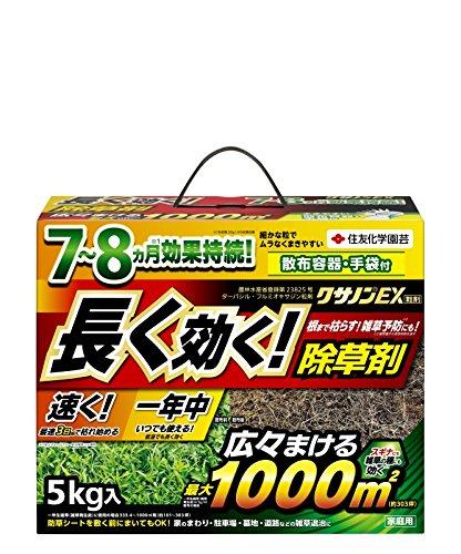 クサノンEX粒剤 除草剤 B01MDM6OSG