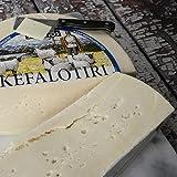 igourmet Greek Kefalotyri Cheese (7.5 ounce)