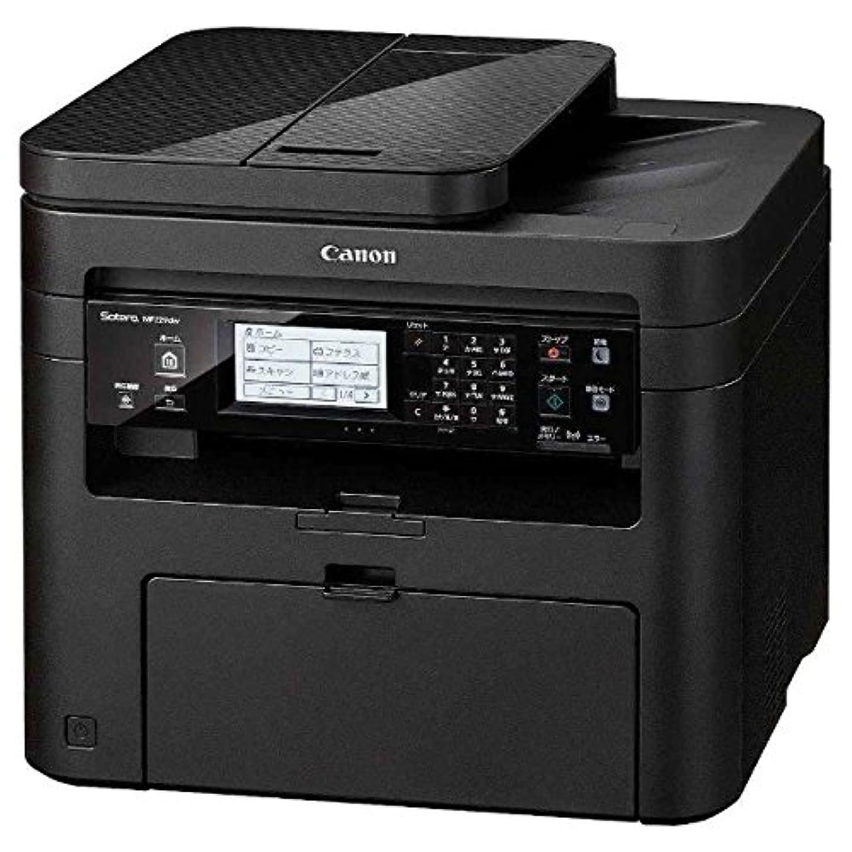 腐敗した合理的実施するCanon レーザープリンタ Satera LBP7200CN A4カラー対応 A4カラー20ppm,A4モノクロ20ppm 給紙枚数標準300枚 自動両面印刷標準 ネットワークI/F標準対応