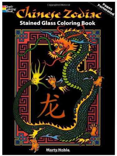 Chinese Zodiac Stained Glass Coloring Book (Dover Stained Glass Coloring - Stained Zodiac Glass