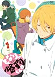 Tonari No Kaibutsu Kun - Vol.6 [Japan DVD] ANSB-6991