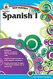 Spanish I%2C Grades 6 %2D 8 %28Skill Bui