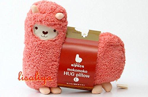 Aunt Merry Mokomoko Llama Alpaca Hug Pillow Cushion Doll (Alpaca Pillows)