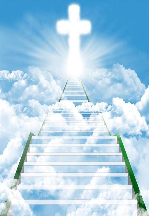EdCott Fondo 3x5FT Fondos Portratis Fondos Cielo Azul Nubes Blancas Escalera al Cielo Cruz Santa Luz Brillante Creencia Rezar Jesús Religión Fotografía Fondo Telón Fondo Foto Estudio Accesorios: Amazon.es: Electrónica