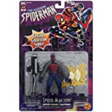The Amazing Spider-Man, Special Collector Series: Spider-Man 2099 with Spider Assault Weaponry