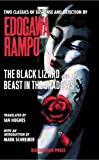 The Black Lizard and Beast in the Shadows by Rampo Edogawa (2006-01-01)