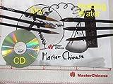 MasterChinese Chinese