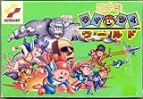 Konami Wai Wai World, Famicom