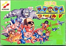 Konami Wai Wai World, Famicom (Japanese NES Import)