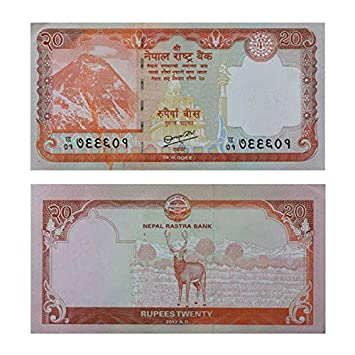 Buy MW MINTAGE WORLD Nepal - 20 Rupees Note Online at Low