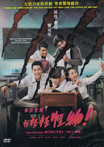 Mon Mon Mon Monsters (Chinese movie, English subtitles, All region)