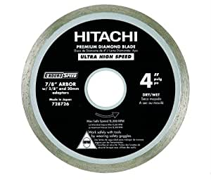 Hitachi 728726 4 Inch Wet And Dry Cut Continuous Rim