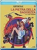 Lupin III - La Pietra Della Saggezza [Italian Edition]