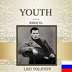 Youth [Russian Edition] Audiobook