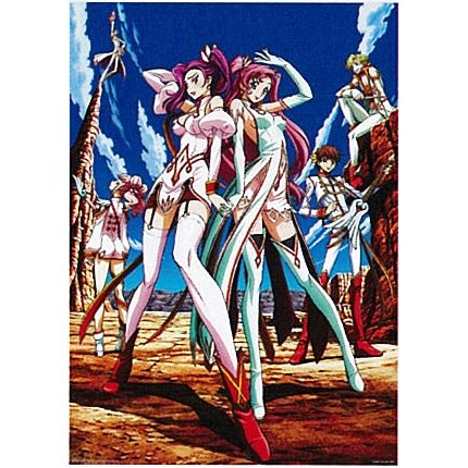 Kuji Premium Code Geass CODE BLACK in ASHFORD F award original poster Cornelia & Euphemia single item most (japan import)