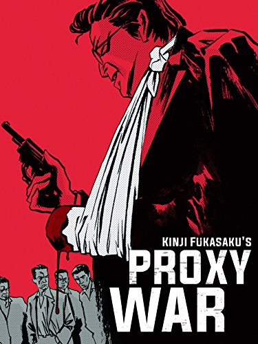 (Battles Without Honor and Humanity: Proxy War)