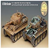 Academy 13239 German TIGER-I Early Version Armor Tank Plastic Model Kit by Academy Models