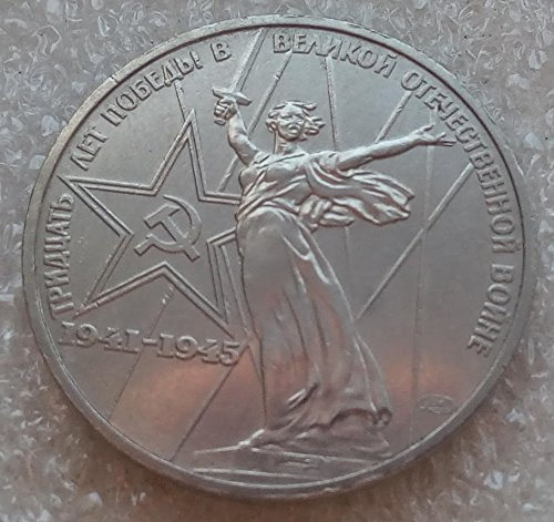 1975 RU 1 Ruble 30 years of Victory in the Great Patriotic War USSR Soviet Union Russian Coin Motherland Very Good Details